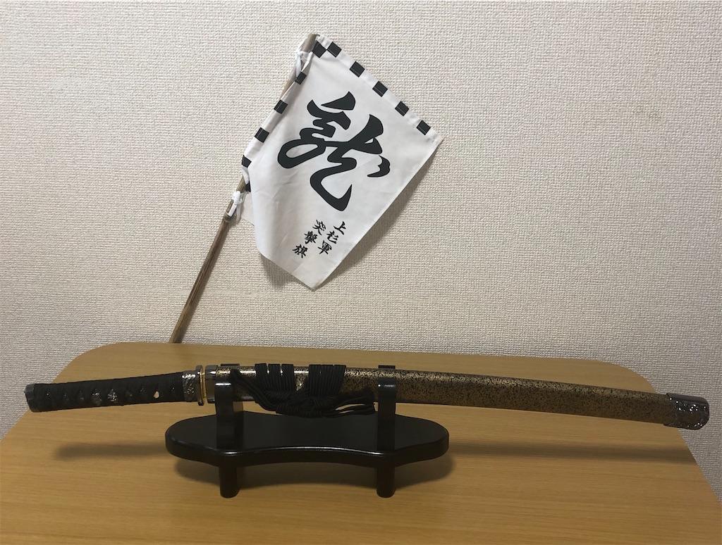 f:id:terakobuta:20200822165736j:image