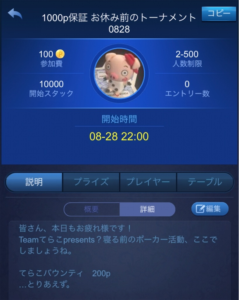f:id:terakobuta:20200826104017j:image