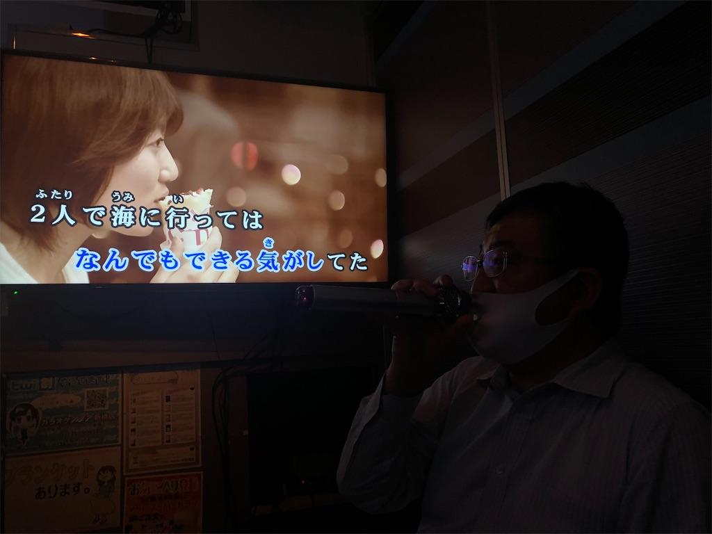 f:id:terakobuta:20200913002658j:image