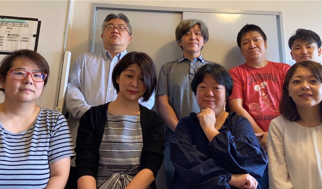 f:id:terakobuta:20201013022732j:image