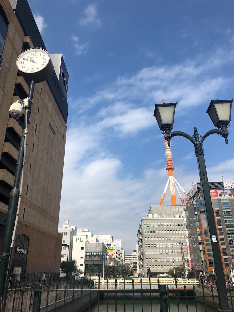 f:id:terakobuta:20201015105229j:image