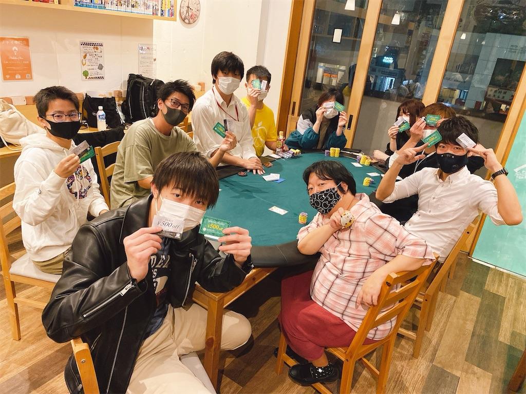 f:id:terakobuta:20201016125930j:image