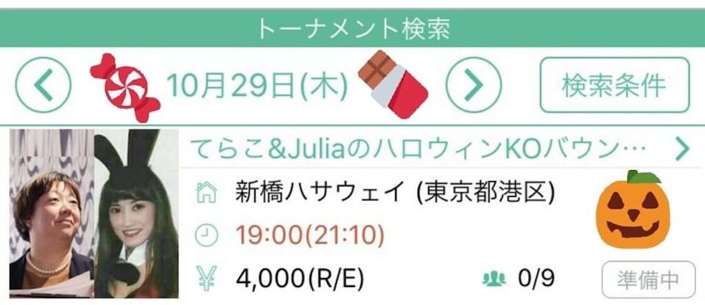 f:id:terakobuta:20201029122923j:image