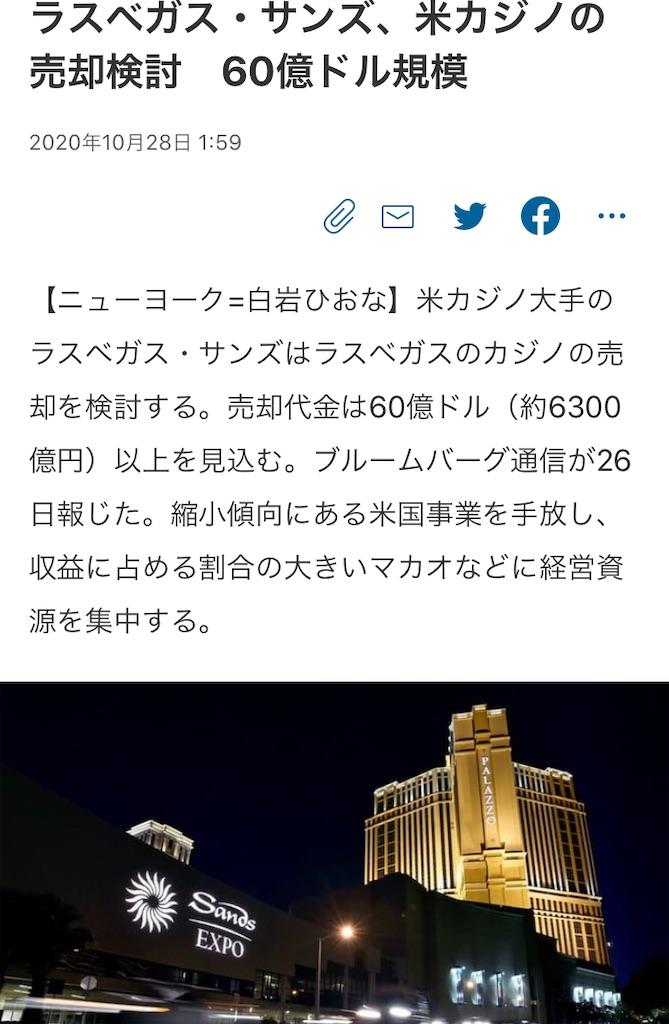 f:id:terakobuta:20201031013909j:image
