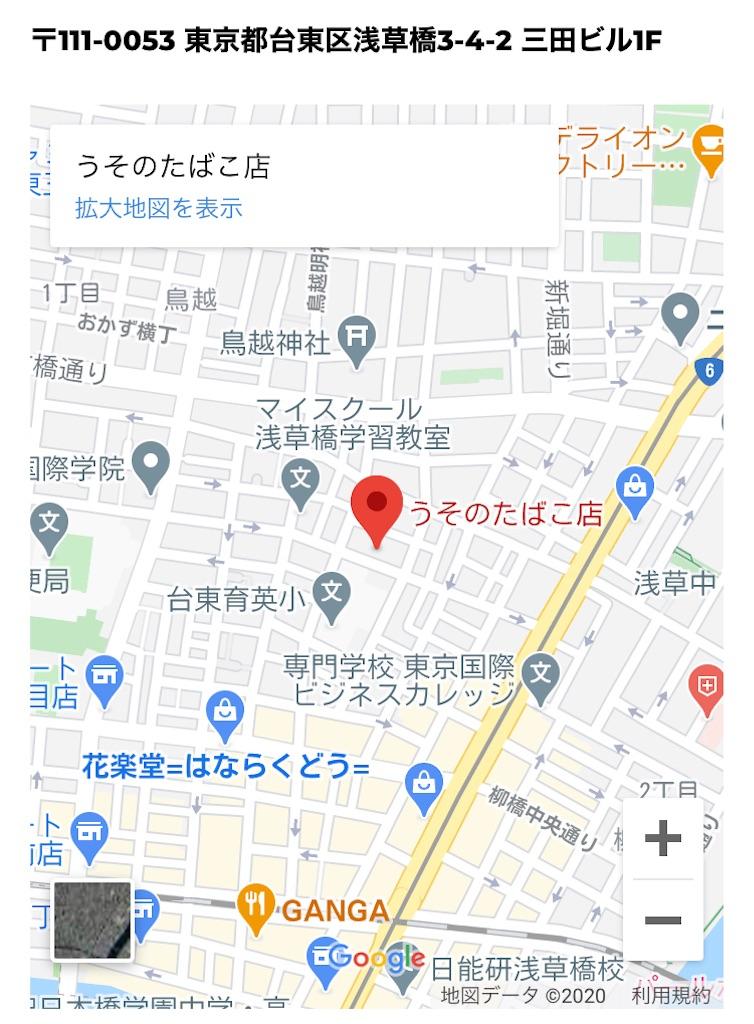 f:id:terakobuta:20201118115021j:image