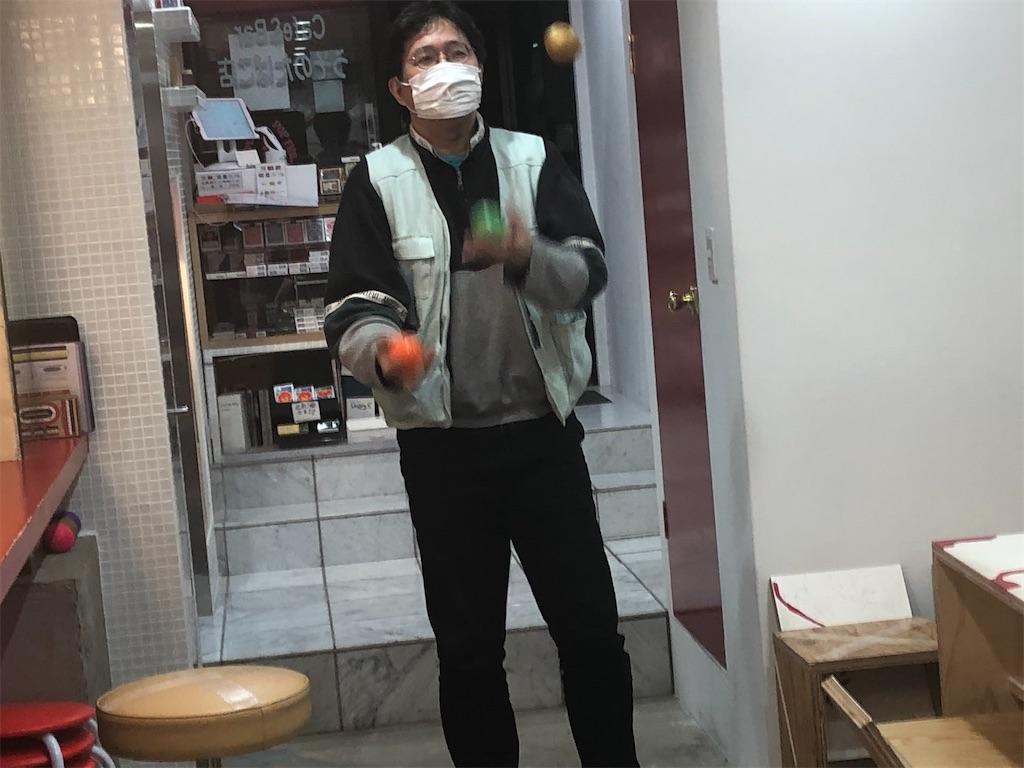 f:id:terakobuta:20201119010153j:image