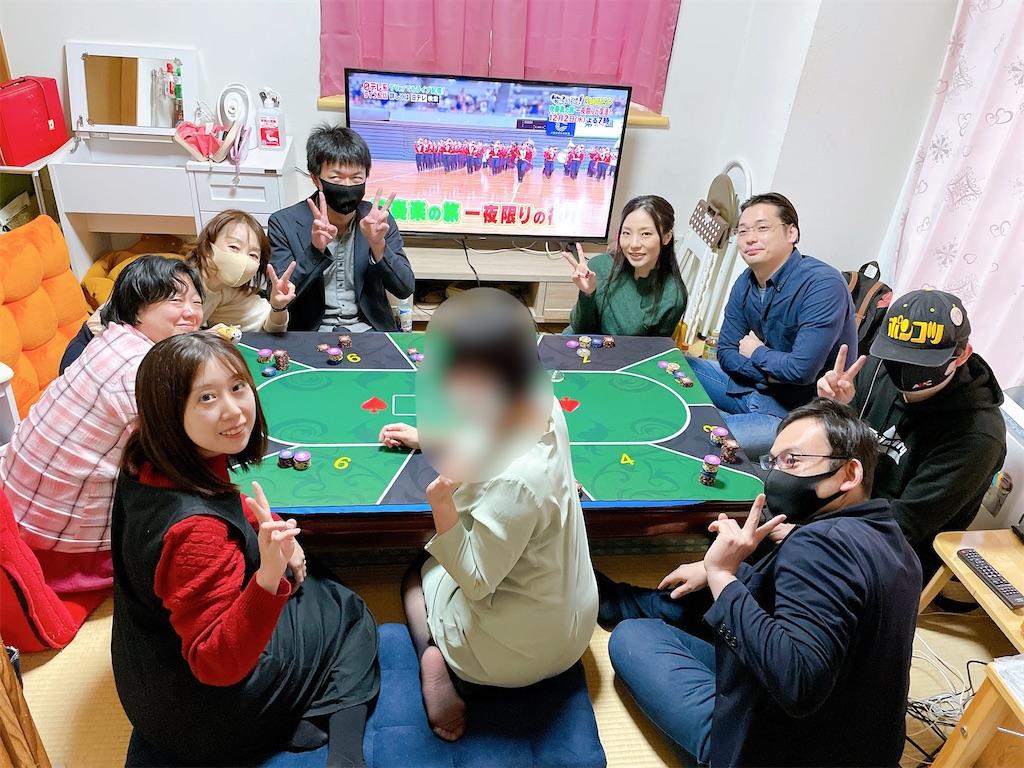 f:id:terakobuta:20201130163743j:image