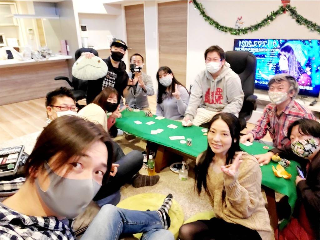 f:id:terakobuta:20201220115055j:image