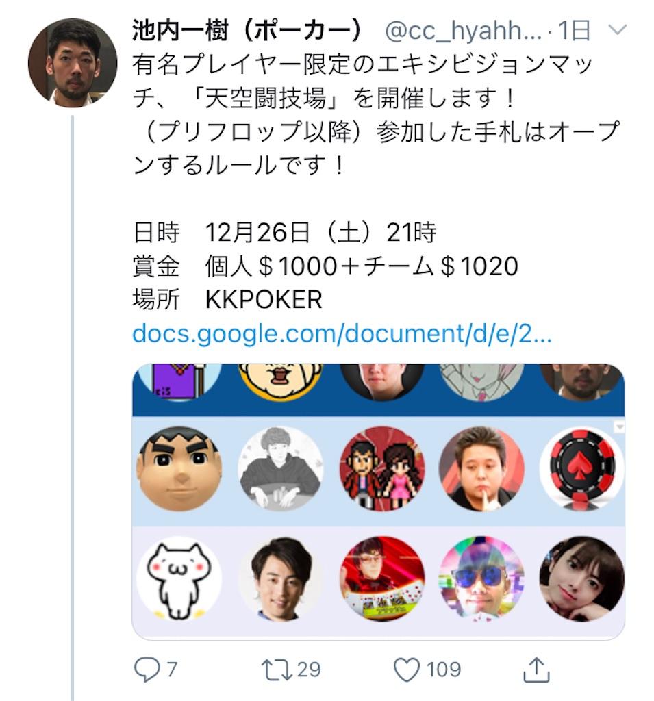 f:id:terakobuta:20201227010205j:image