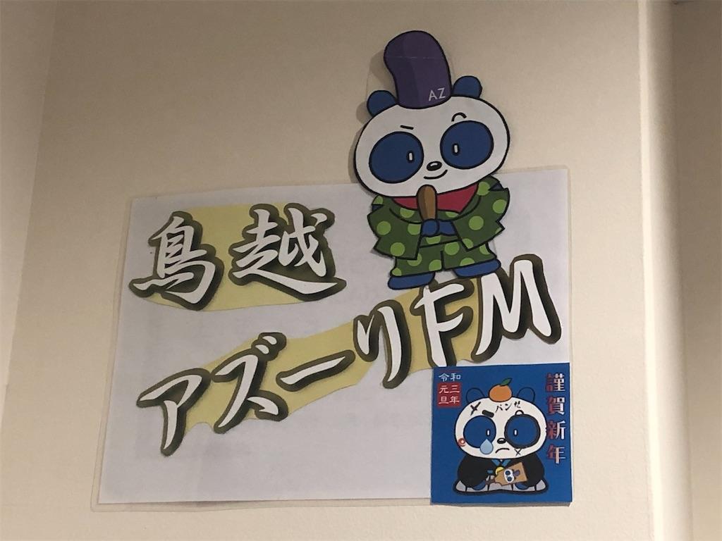 f:id:terakobuta:20210105143211j:image
