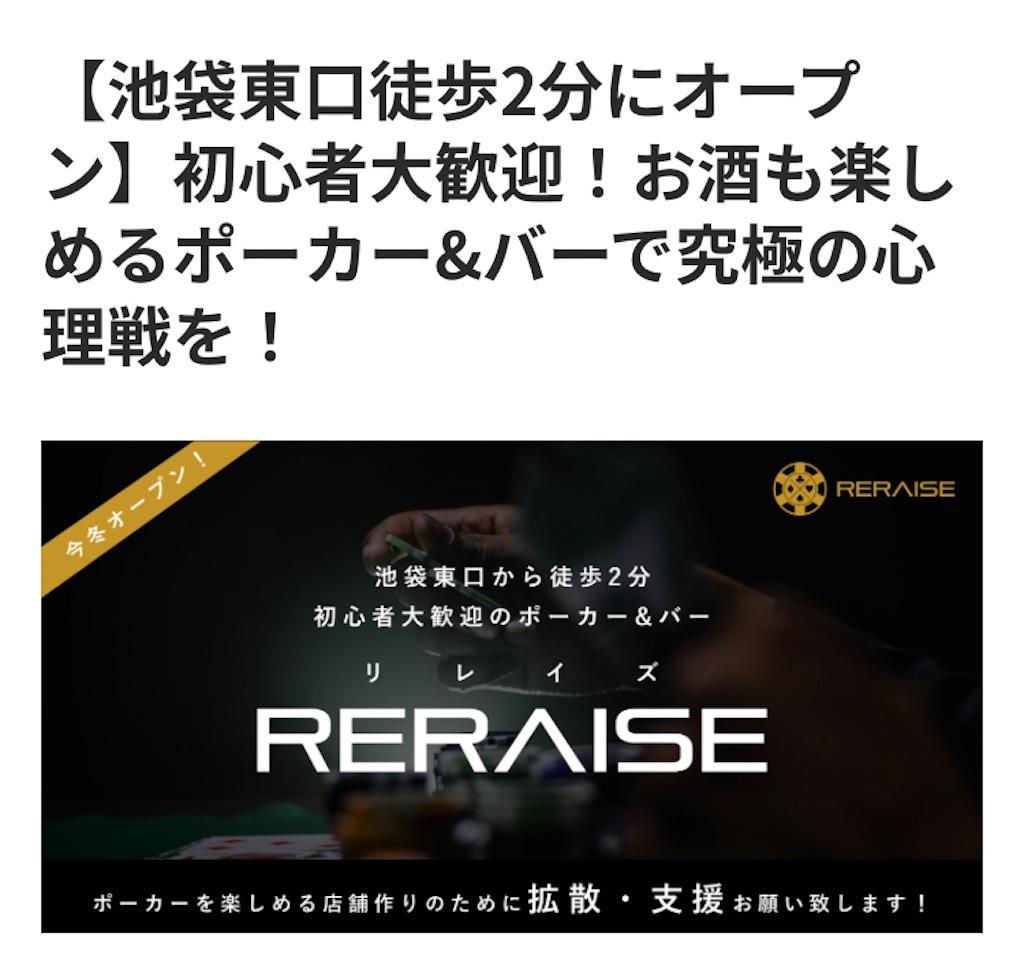 f:id:terakobuta:20210118003858j:image