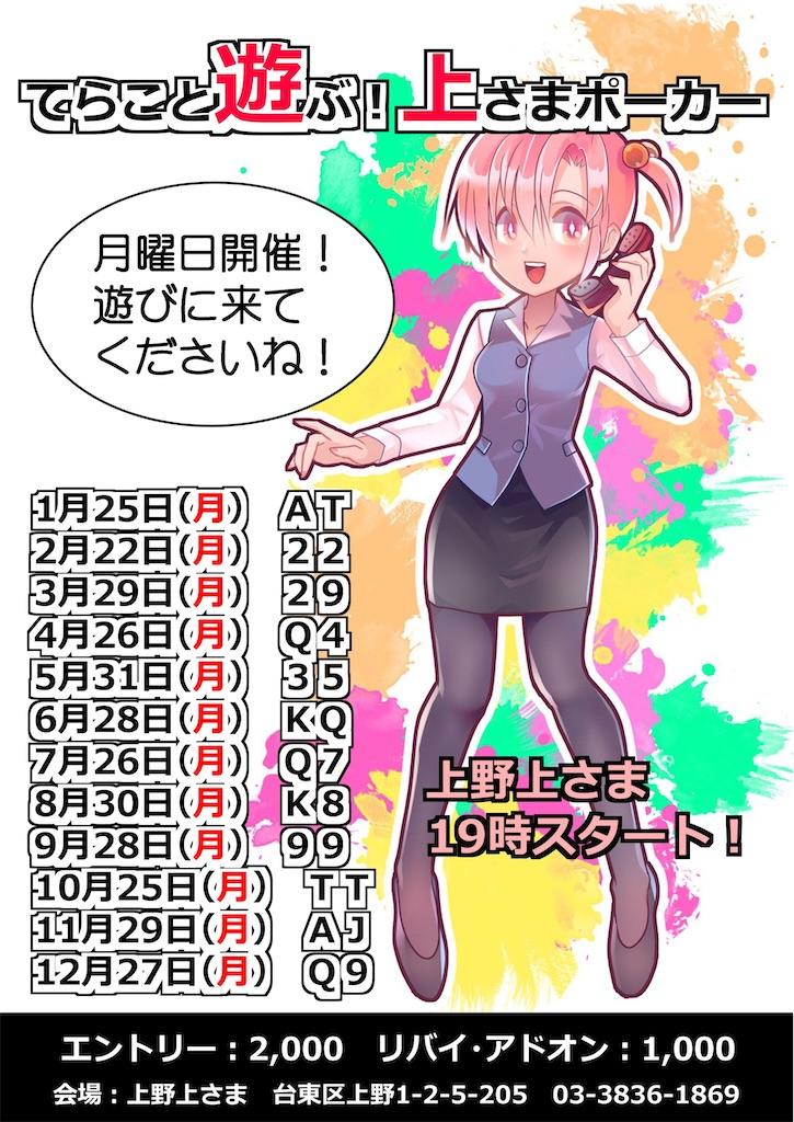 f:id:terakobuta:20210121082832j:image