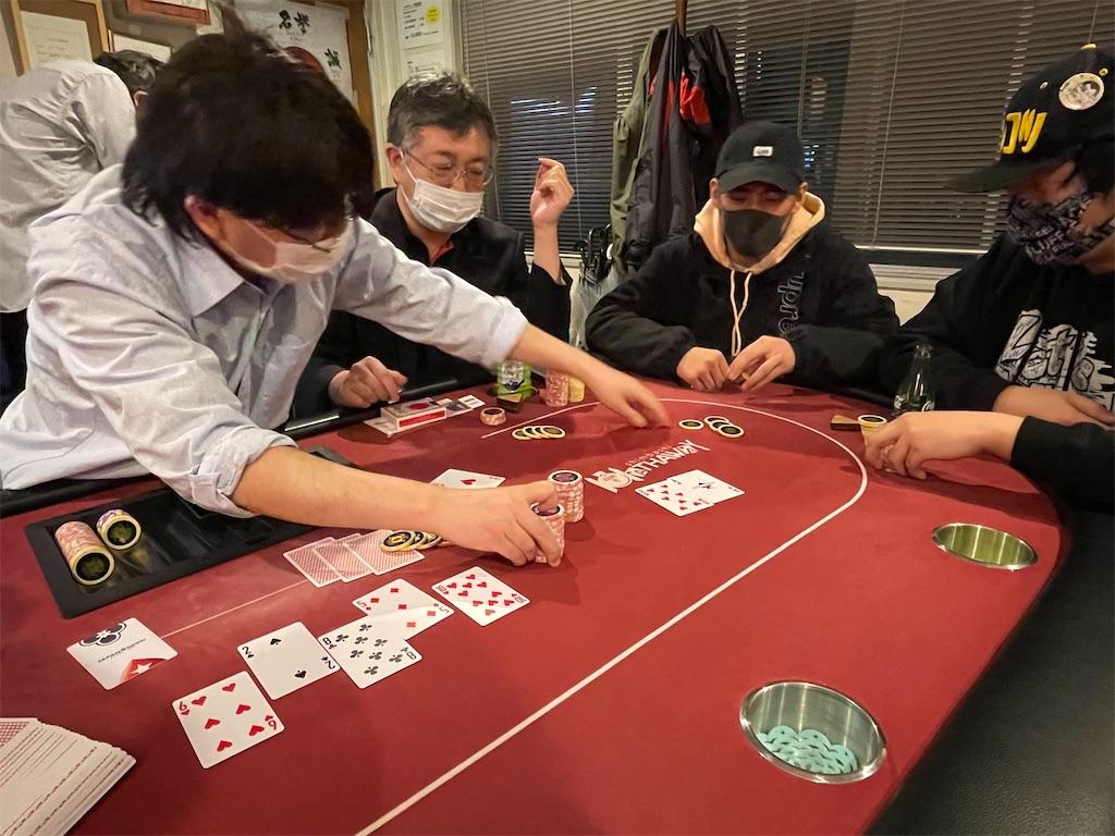 f:id:terakobuta:20210124141912j:image