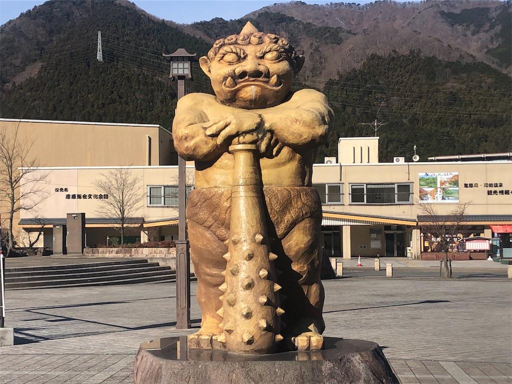 f:id:terakobuta:20210127144014j:image
