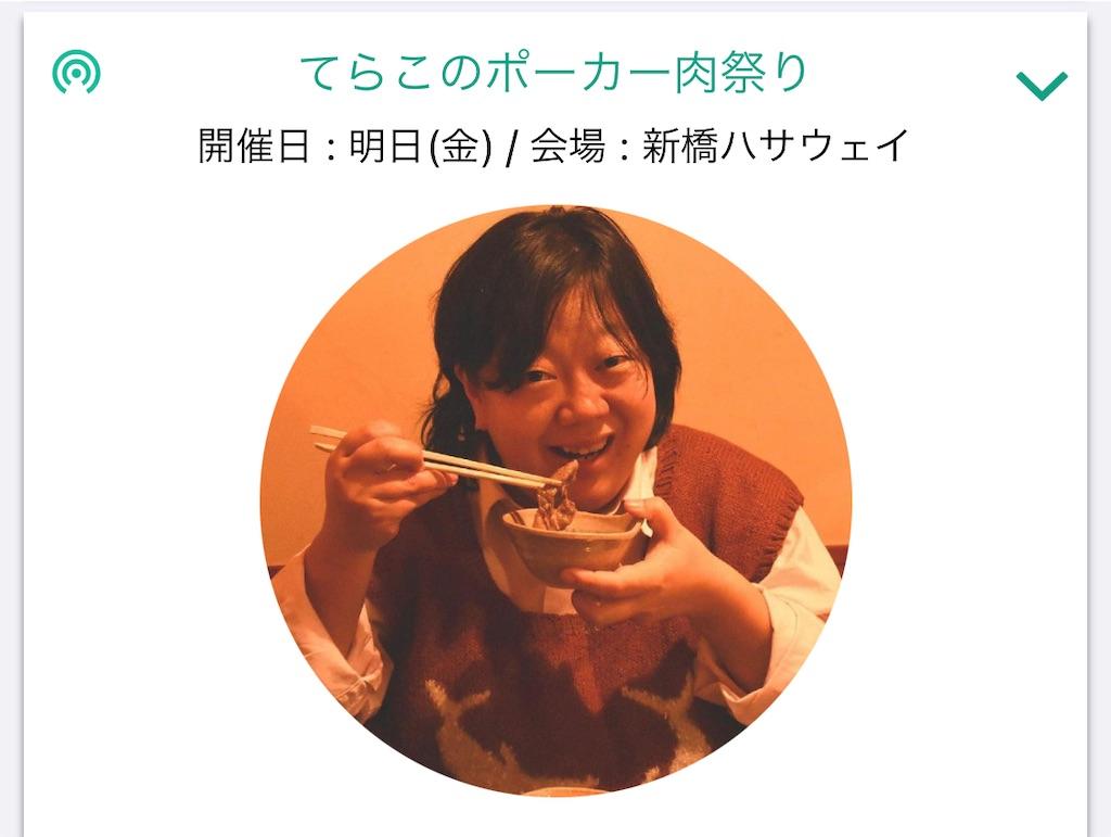 f:id:terakobuta:20210129130024j:image