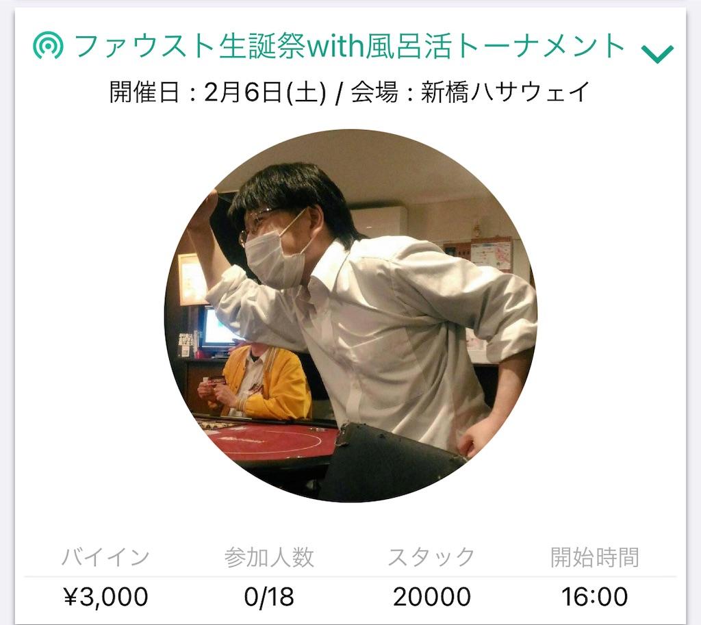 f:id:terakobuta:20210205045444j:image
