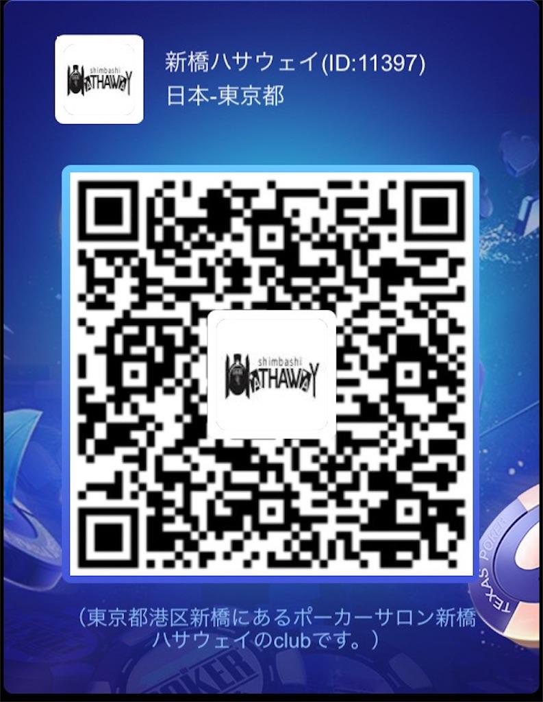 f:id:terakobuta:20210209073121j:image