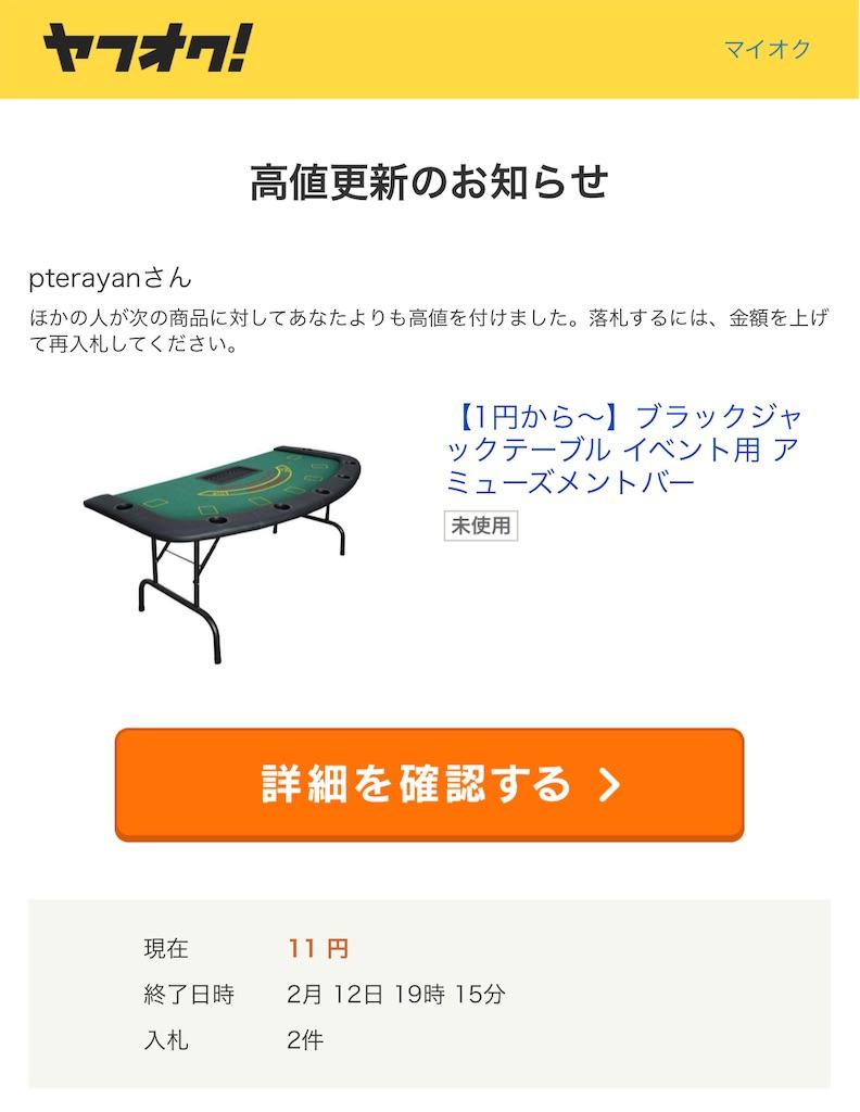 f:id:terakobuta:20210210121952j:image