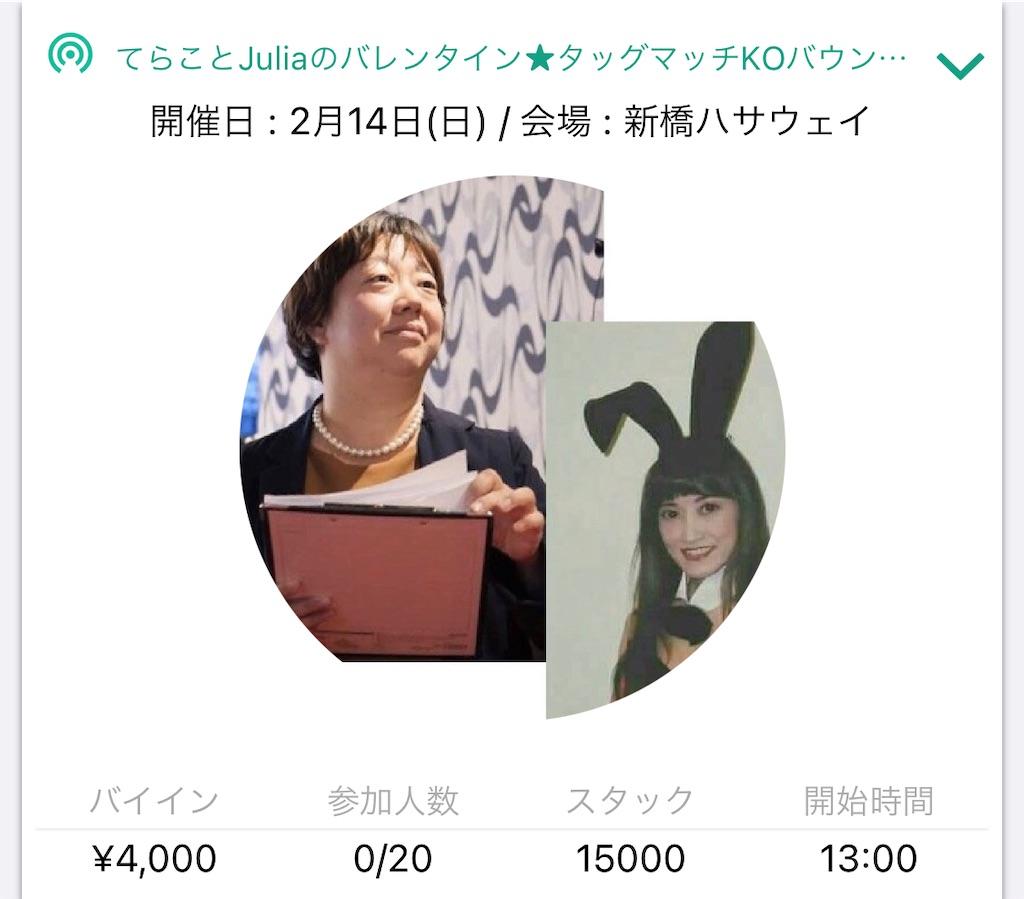 f:id:terakobuta:20210212105800j:image