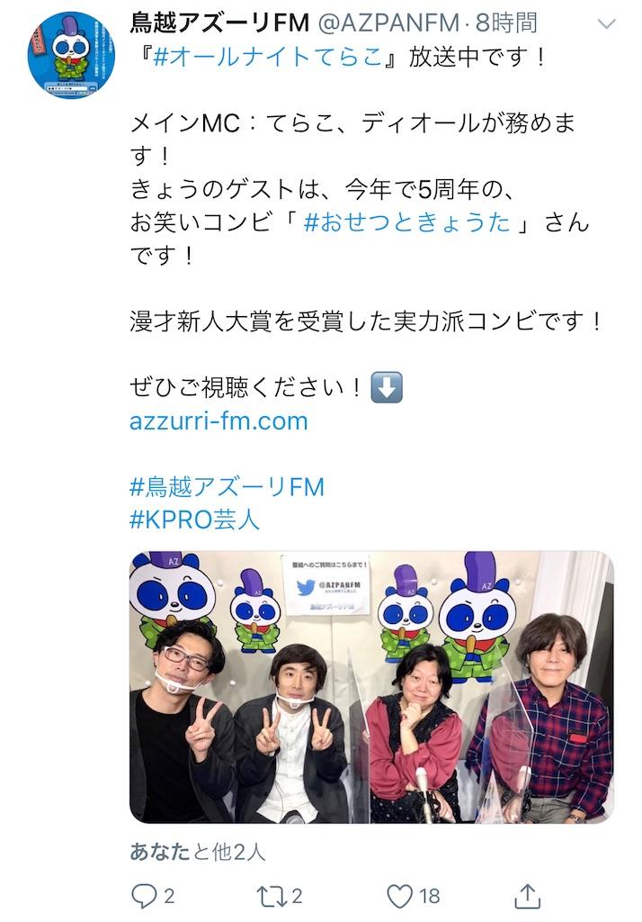 f:id:terakobuta:20210223120512j:image