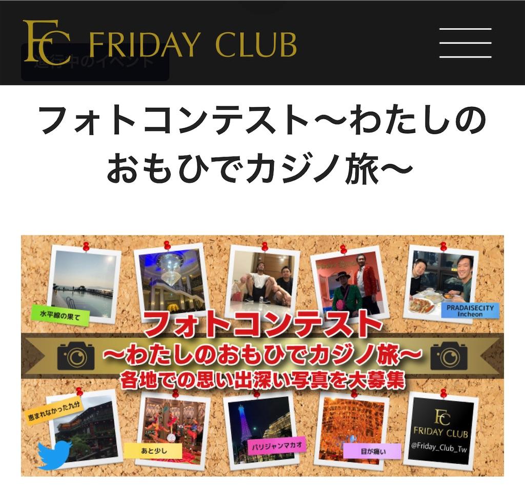 f:id:terakobuta:20210310131136j:image