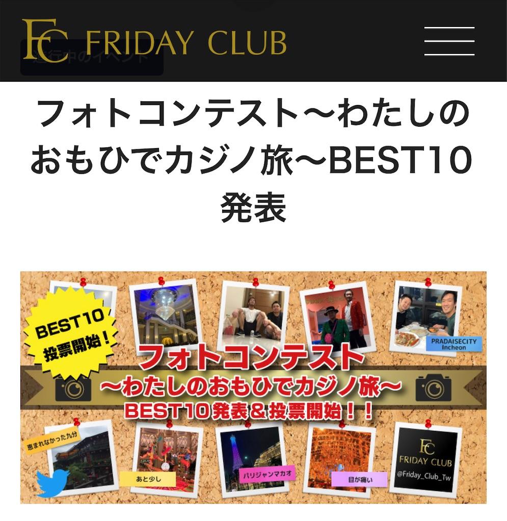 f:id:terakobuta:20210322032240j:image