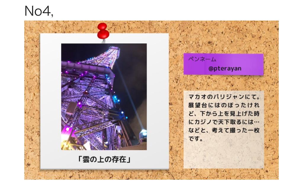 f:id:terakobuta:20210322032437j:image