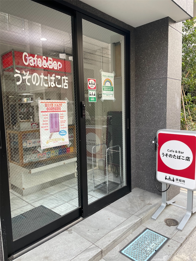 f:id:terakobuta:20210324150654j:image