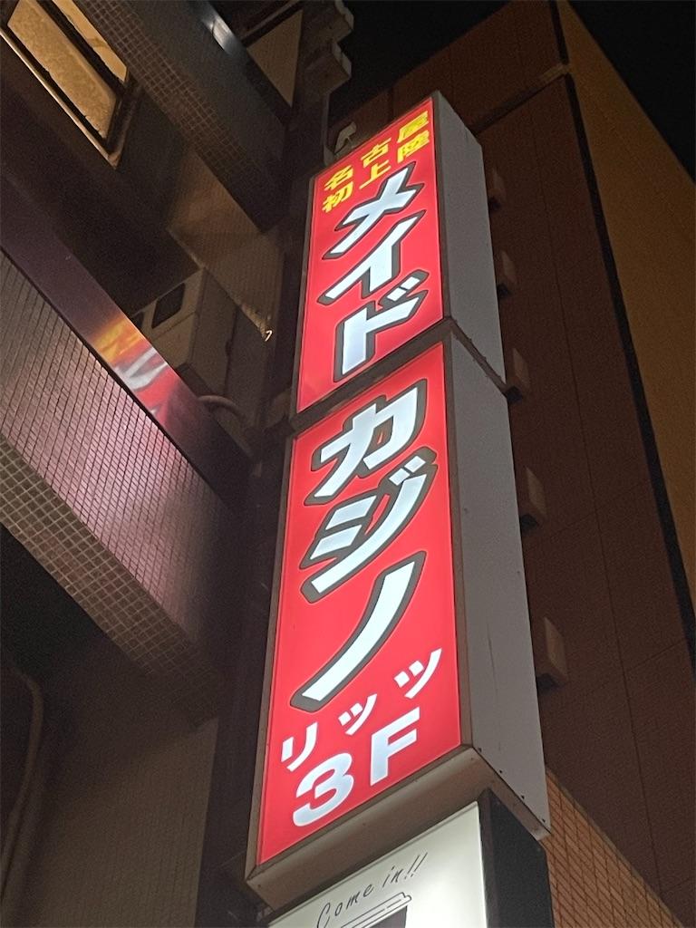 f:id:terakobuta:20210325025337j:image