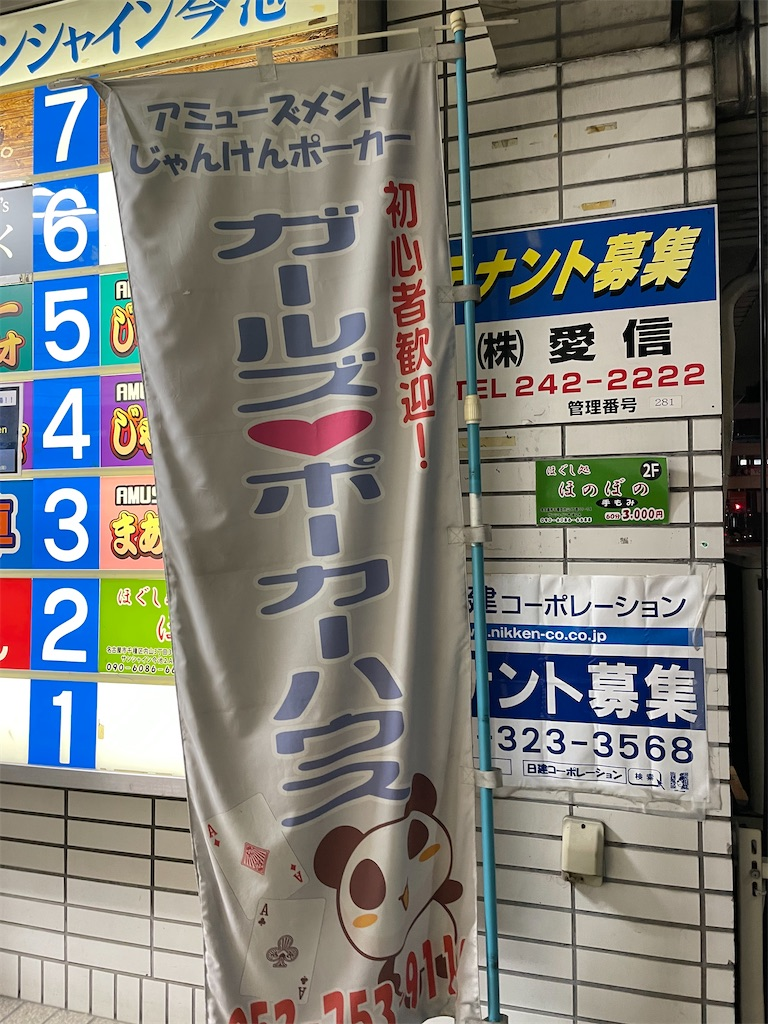 f:id:terakobuta:20210326165232j:image