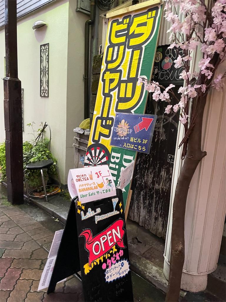 f:id:terakobuta:20210409082734j:image