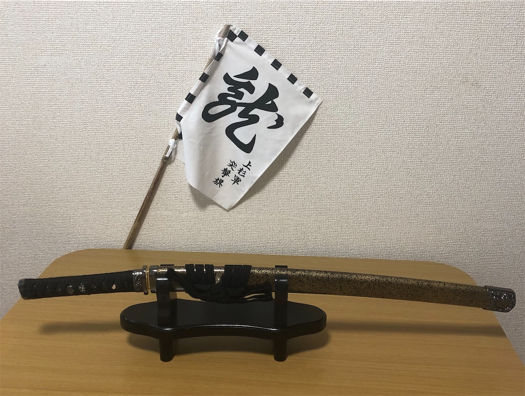 f:id:terakobuta:20210415225839j:image
