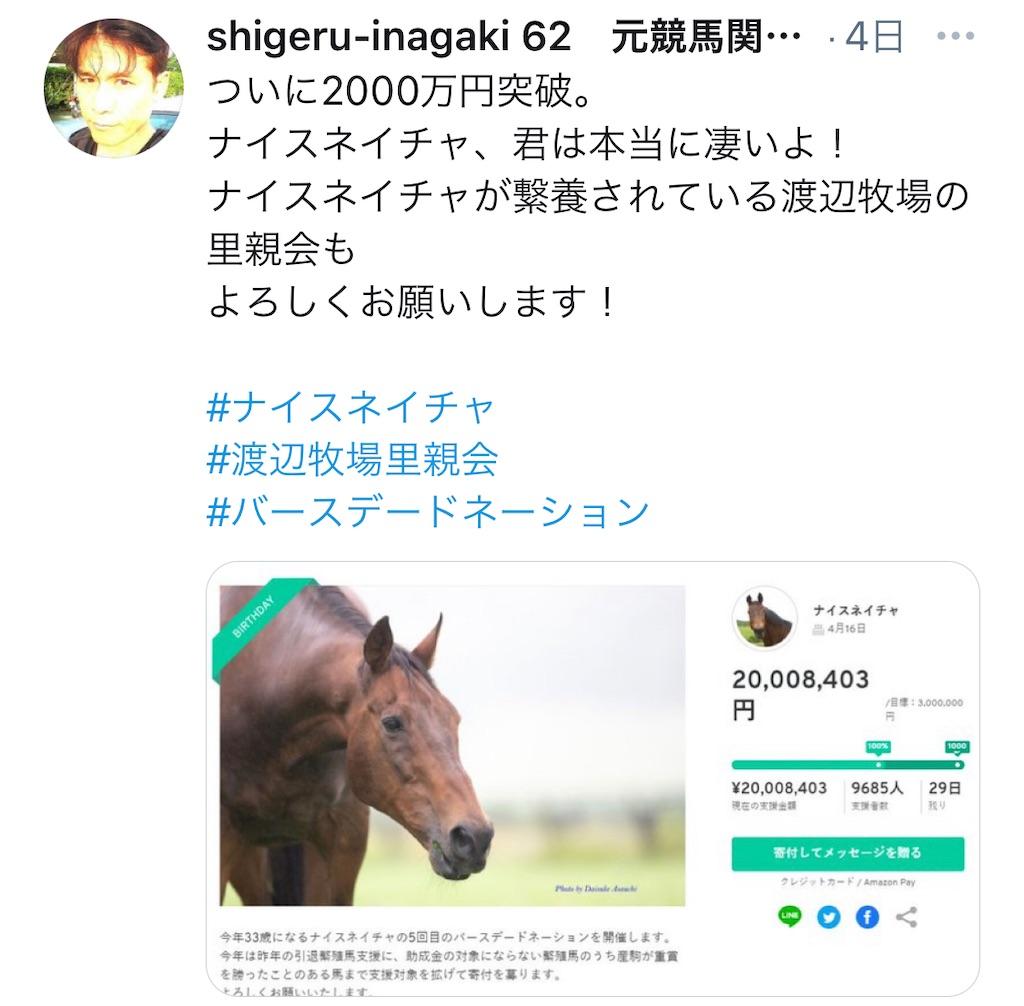 f:id:terakobuta:20210423050919j:image