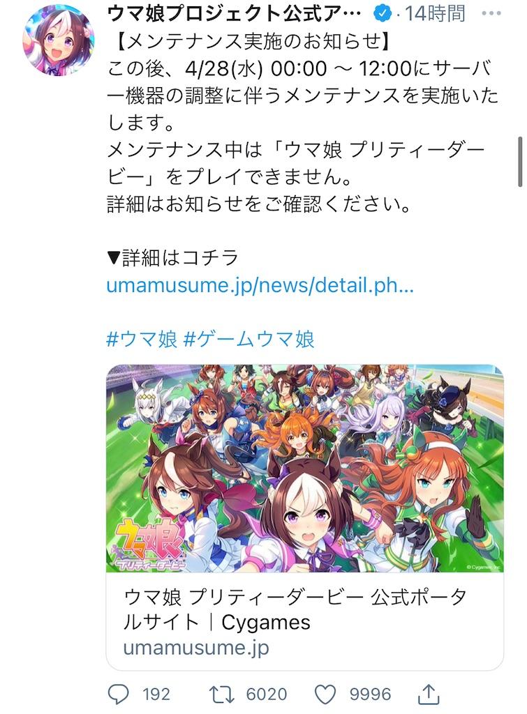 f:id:terakobuta:20210428055518j:image