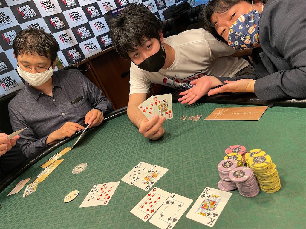f:id:terakobuta:20210510080910j:image