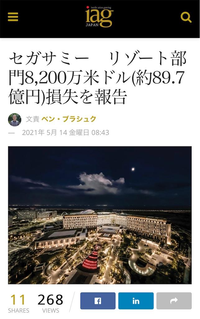 f:id:terakobuta:20210515124751j:image