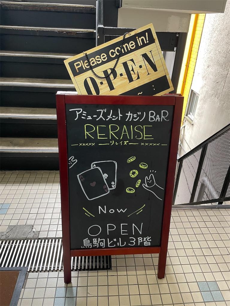 f:id:terakobuta:20210523132453j:image