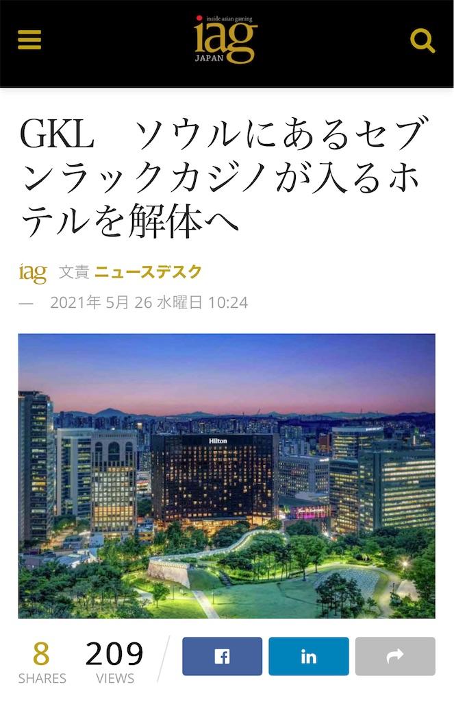 f:id:terakobuta:20210527051122j:image