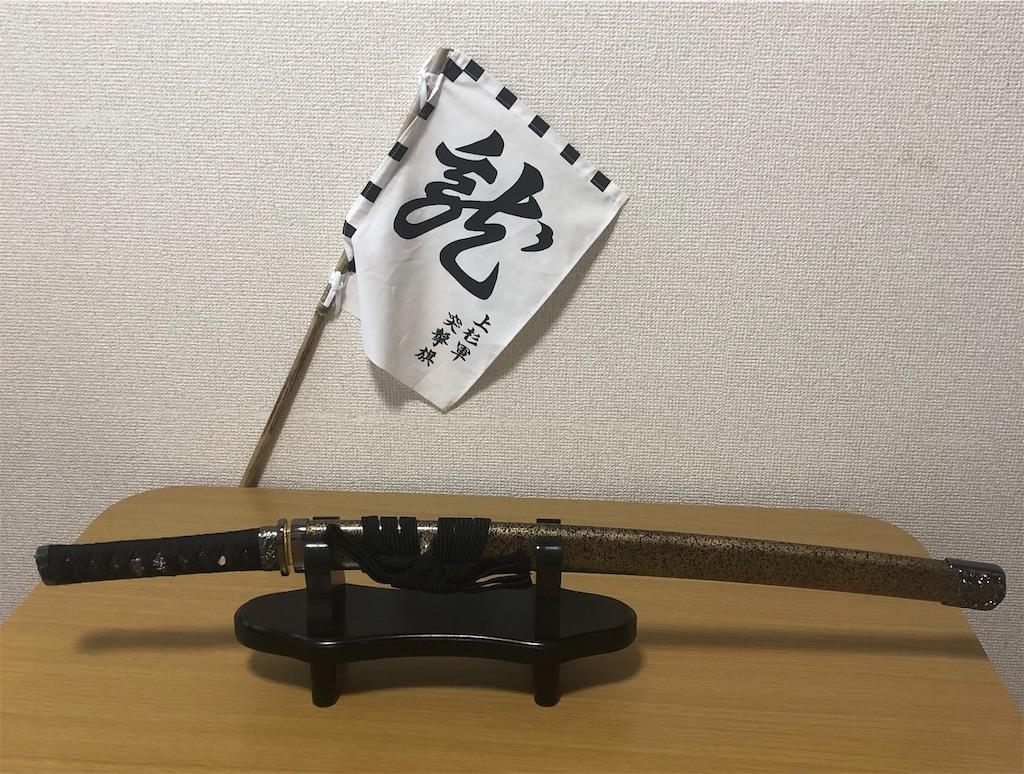 f:id:terakobuta:20210605120403j:image