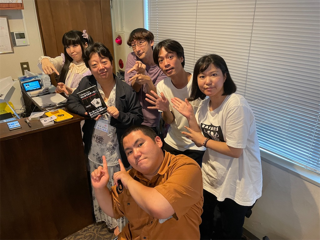 f:id:terakobuta:20210710015044j:image