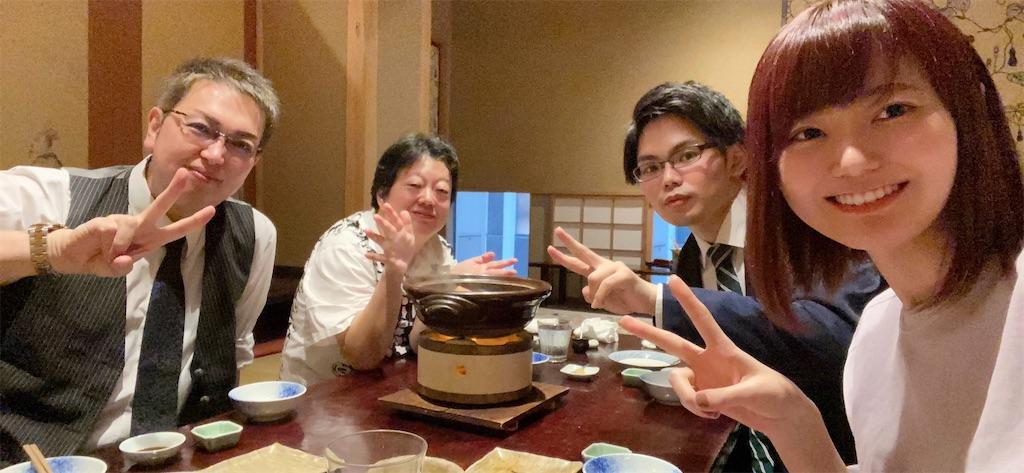f:id:terakobuta:20210720231718j:image