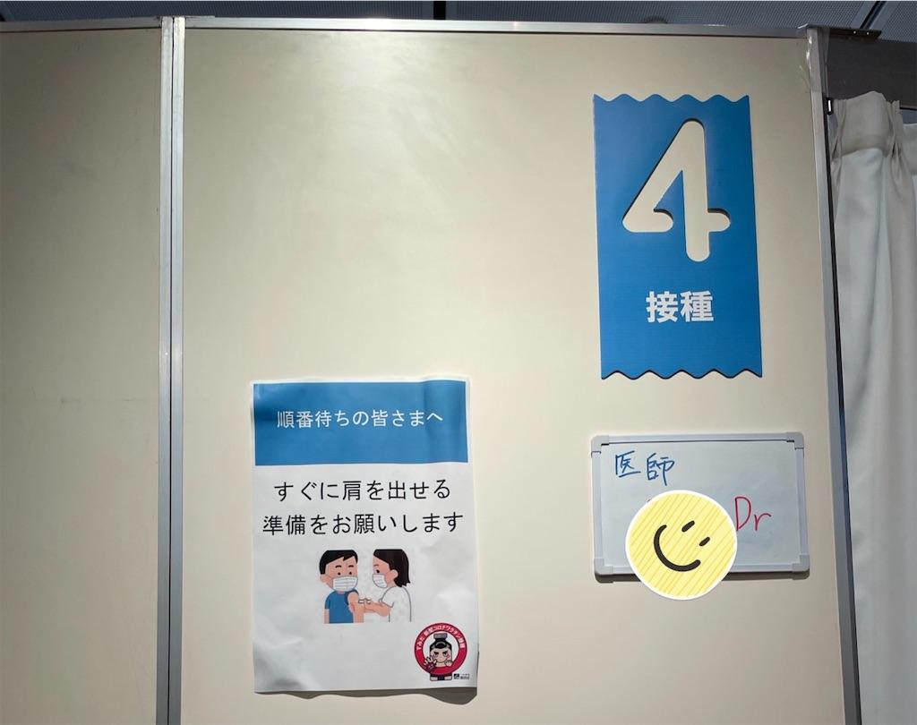 f:id:terakobuta:20210721193833j:image