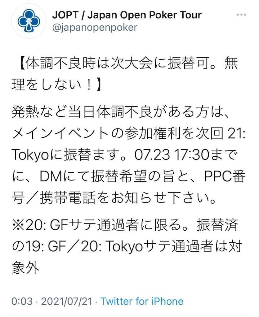 f:id:terakobuta:20210722181626j:image