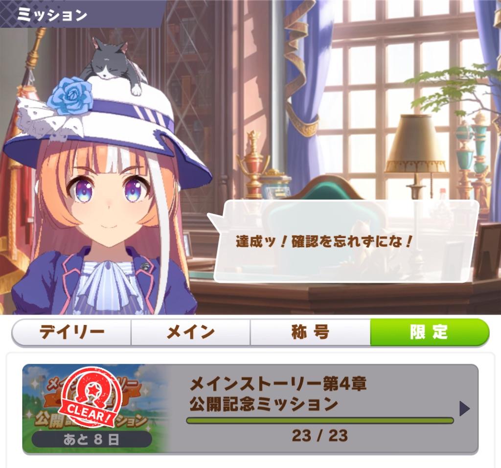 f:id:terakobuta:20210722182514j:image