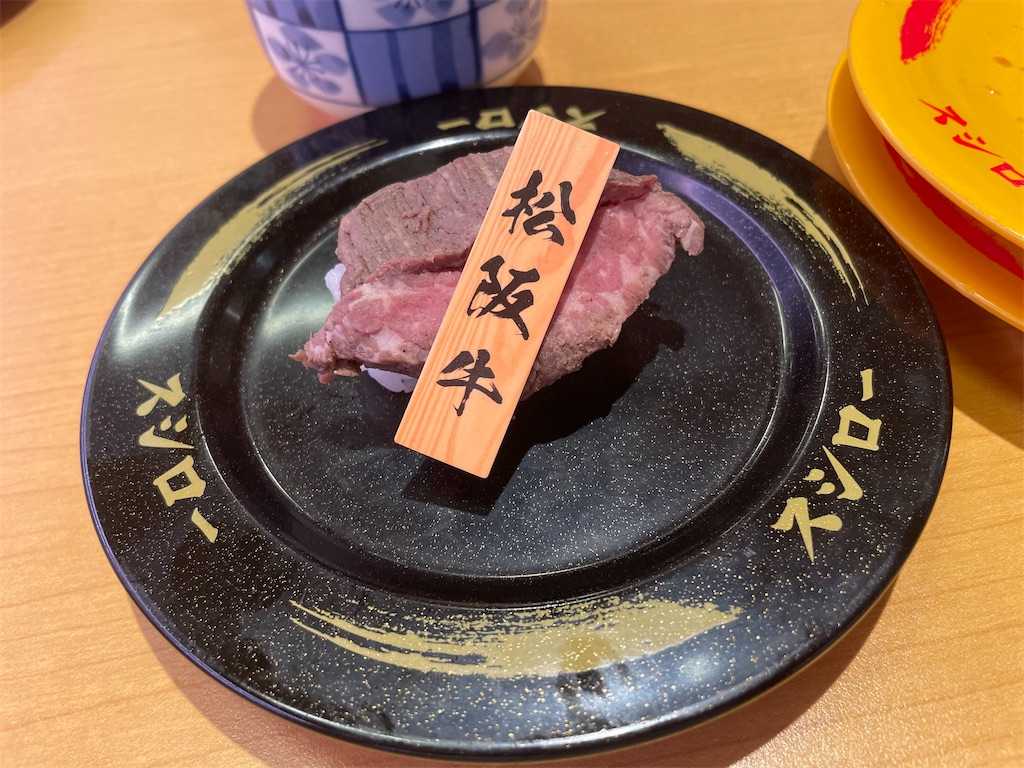 f:id:terakobuta:20210727042439j:image