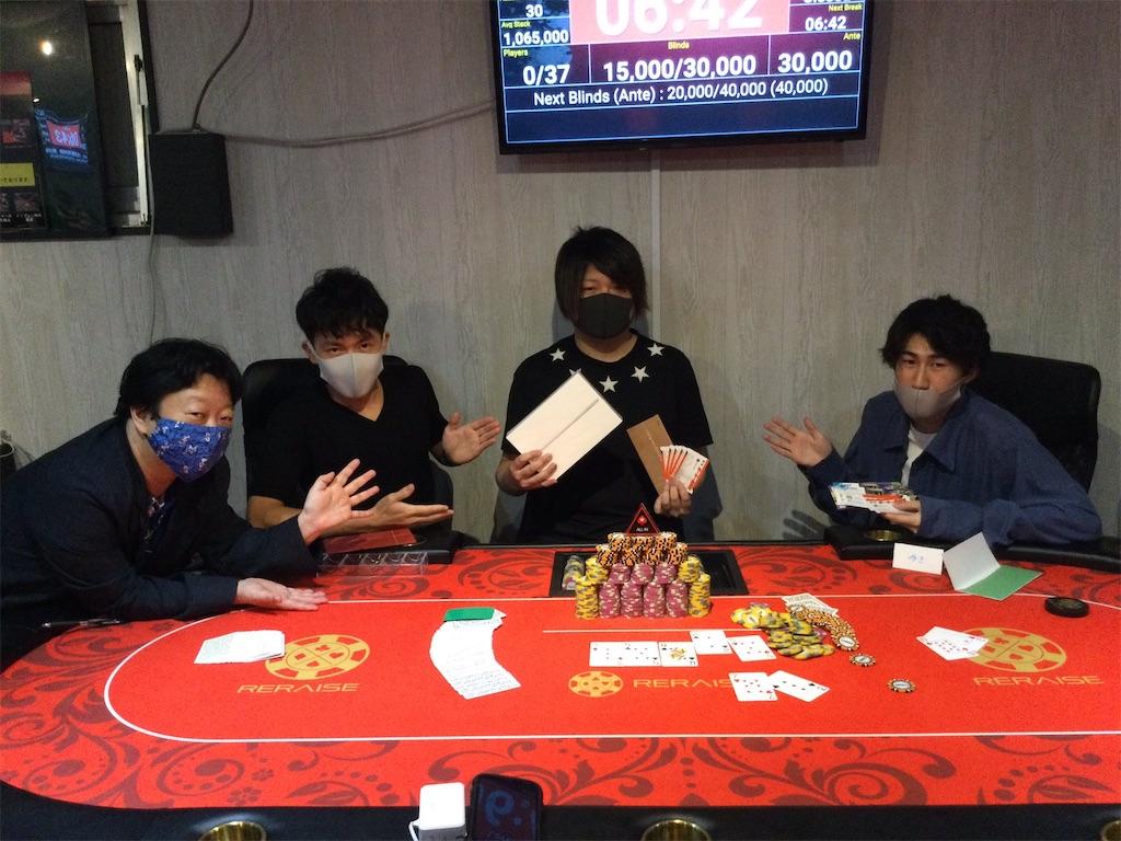 f:id:terakobuta:20210730124433j:image