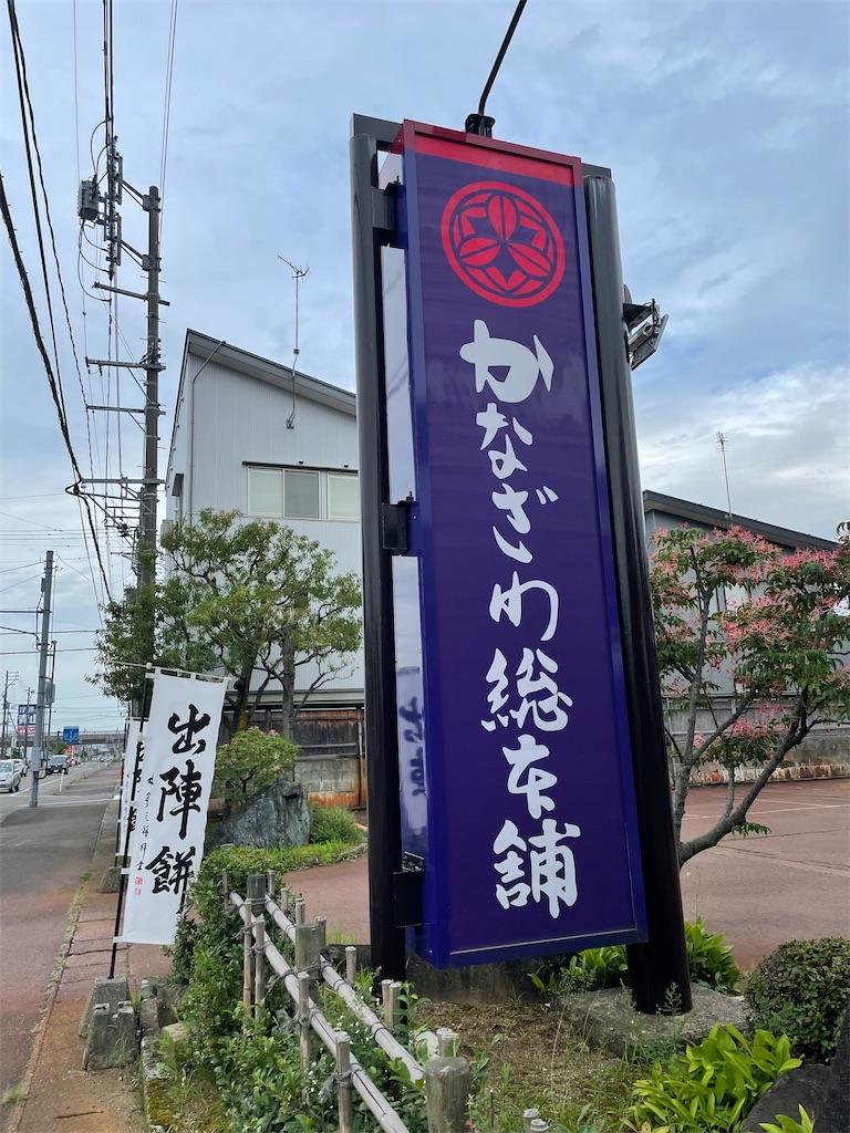 f:id:terakobuta:20210825092747j:image