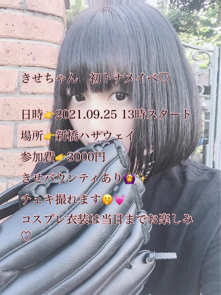 f:id:terakobuta:20210826062729j:image