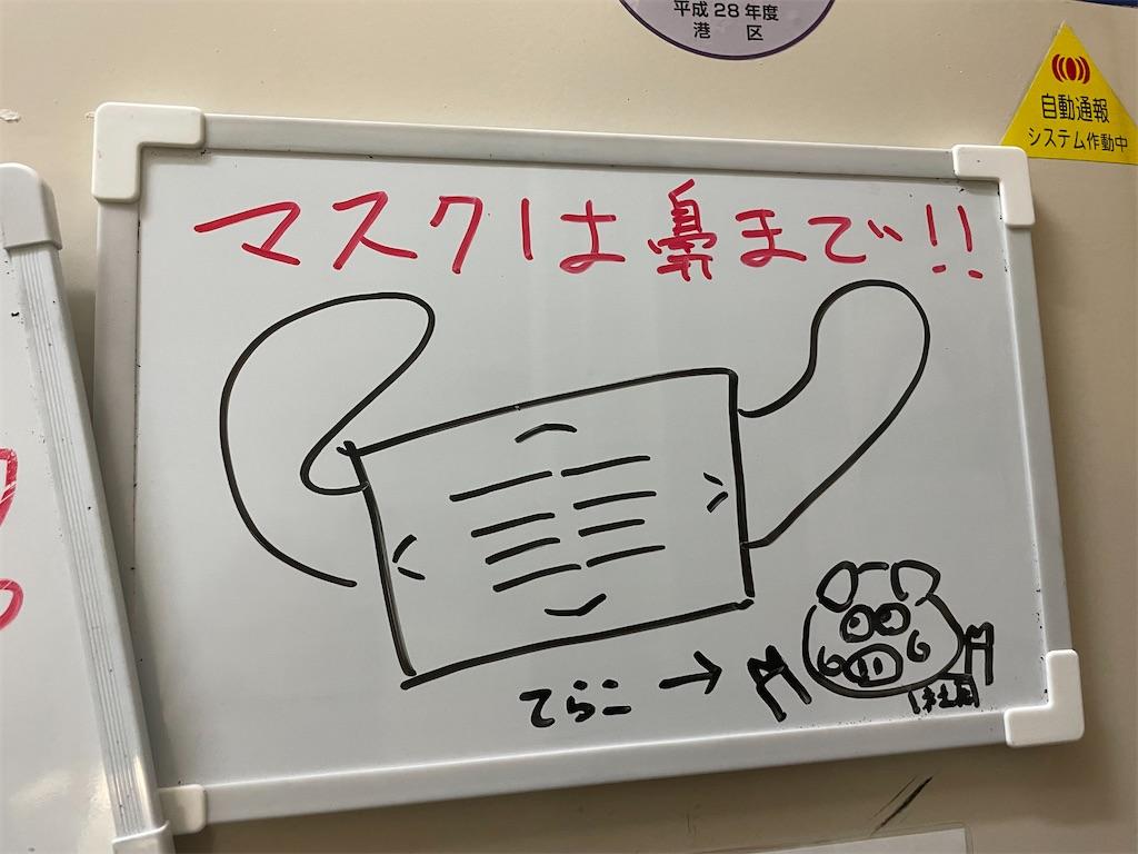 f:id:terakobuta:20210903101343j:image