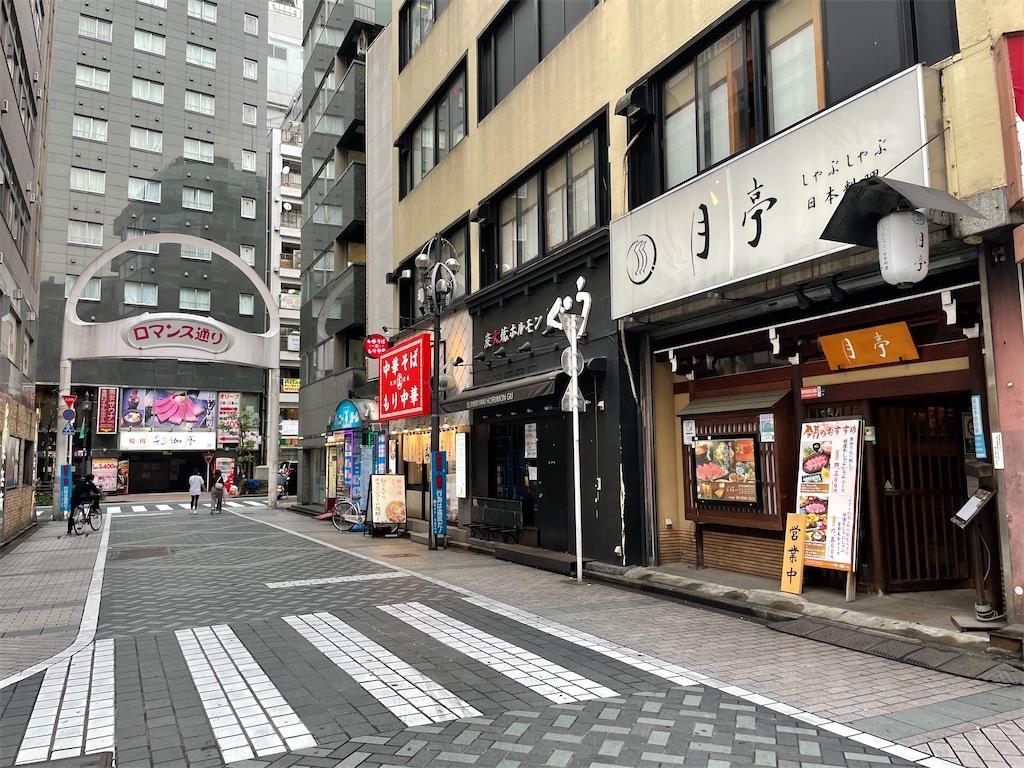 f:id:terakobuta:20210910090734j:image
